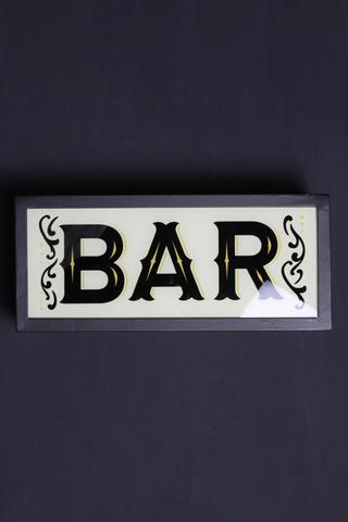 vt-bar-lightbox